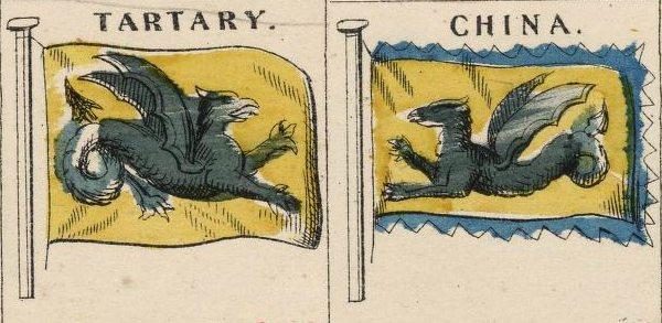 Сравнение флагов Тартарии и Китая