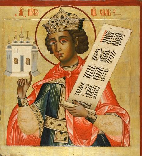 Царь Соломон. Икона.
