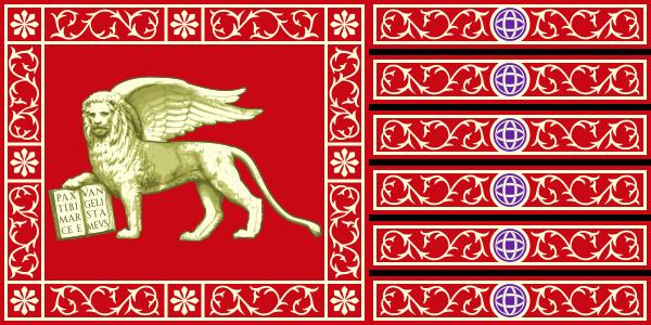 Знамя Венеции