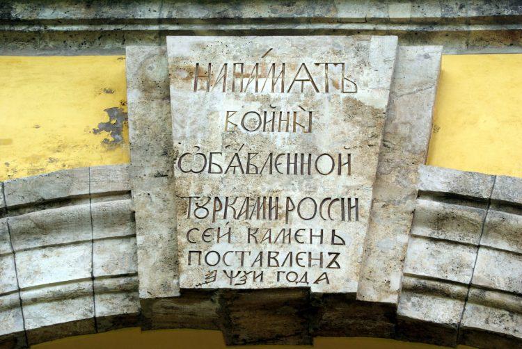 """""""Каракули"""" внизу означают цифру 1762."""