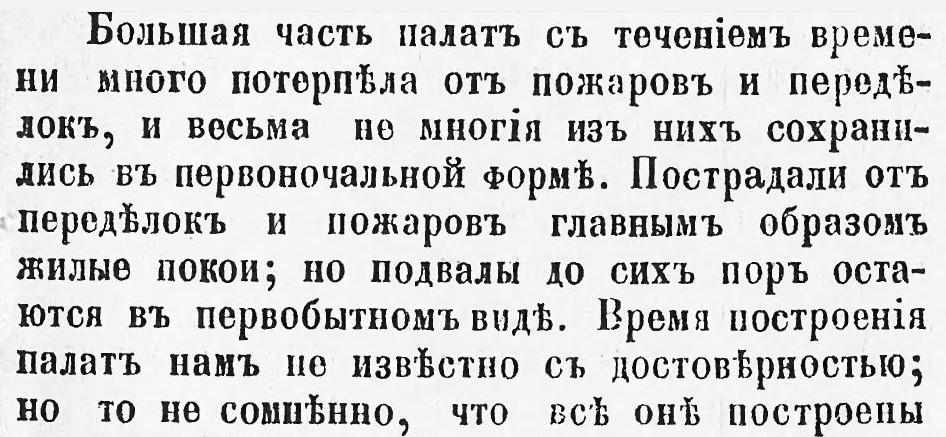 Плесков (Псков) - город допотопных великанов kadykchanskiy