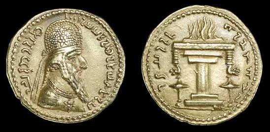 Монета Сасанидов