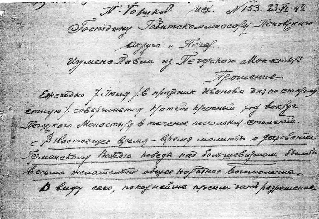 Легенды Плескавии. ч. III kadykchanskiy