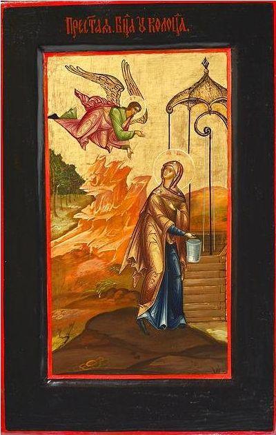 Икона Богородица у колодца