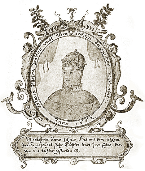 Мария Милославская