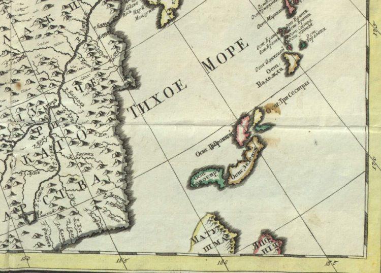 Фрагмент Генеральной карты РИ по атласу 1745г.