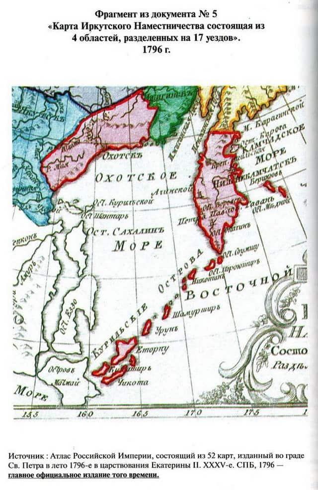 Матушма – русская Япония kadykchanskiy