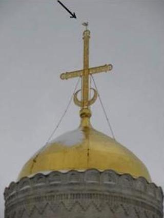 Мировая утица из языческой славянской мифологии
