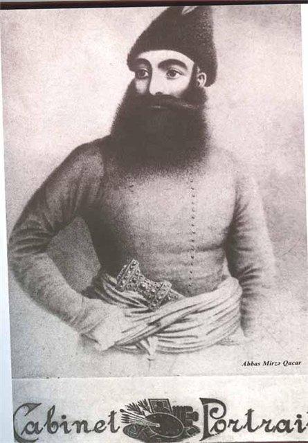 Шахзадэ Аббас-Мирза