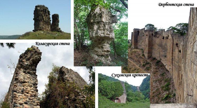 Кавказская Стена