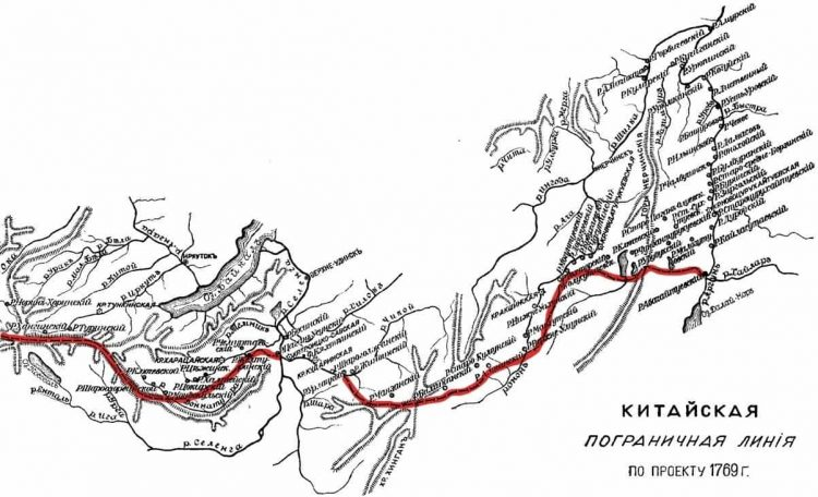 Китайская линия
