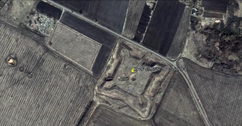 Ефремовская крепость