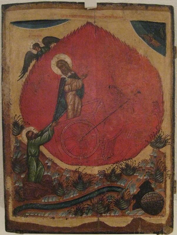 Огненное вознесение Ильи пророка. Псковская икона XVI в.