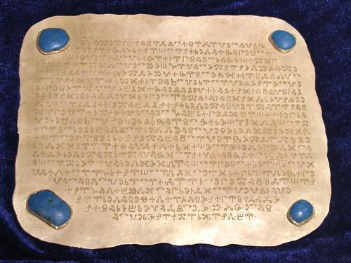 Завещание княгини Ольги. 6454 г. от сотворения мира (946г. по современной системе летосчисления).
