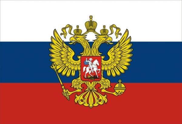Иван. Купальская этимология peremyshlin