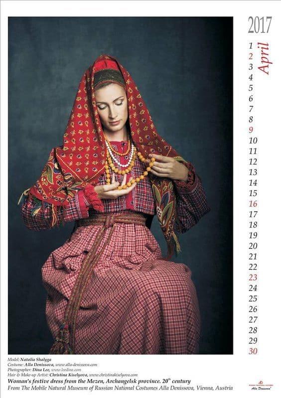 Сказочный мир русского костюма