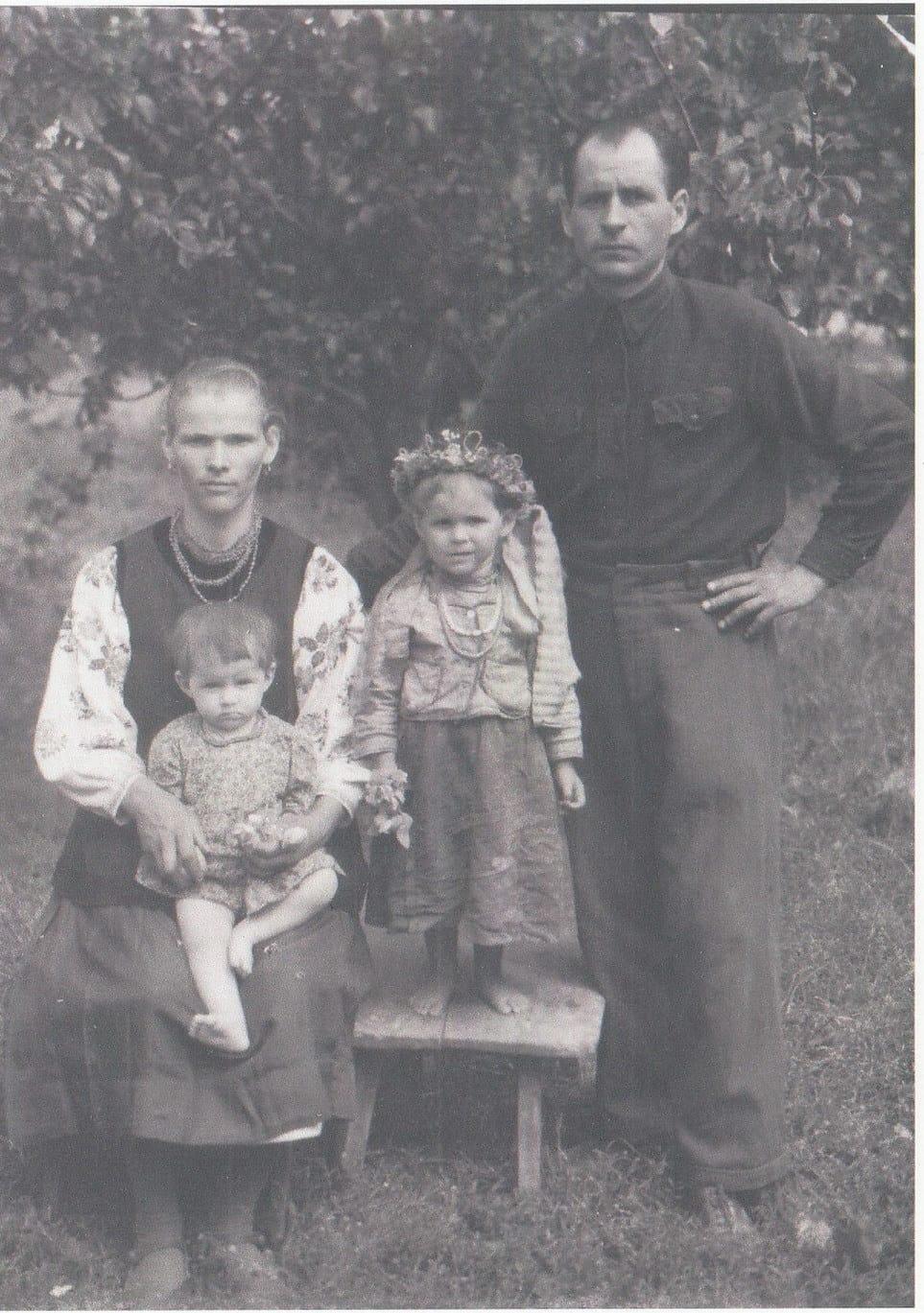 1954, в квитке моя мама