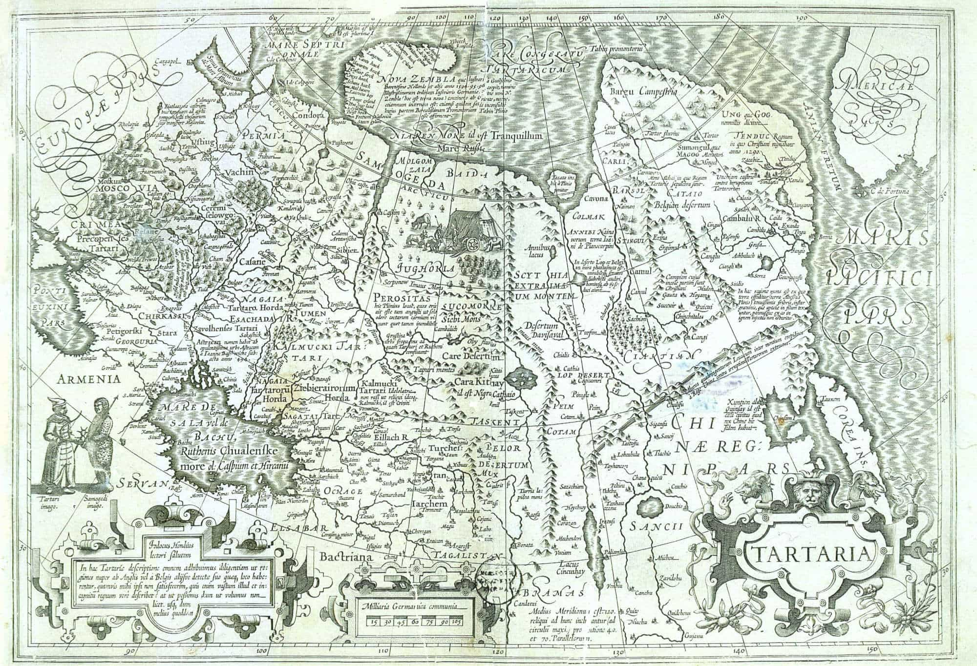 Карта Тартарии 1600г.