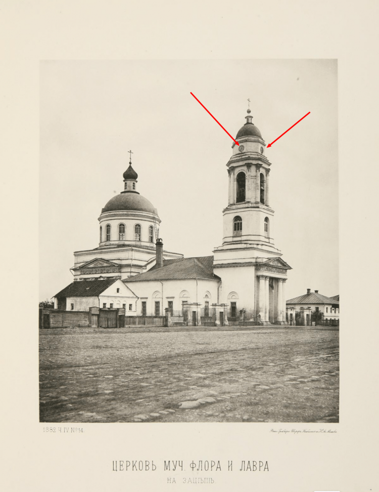 Русские часов не наблюдают. Часть 2 Sil2