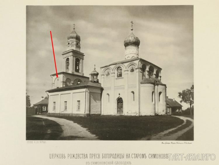 русские часы на колокольне