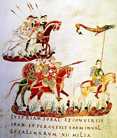 драконово знамя