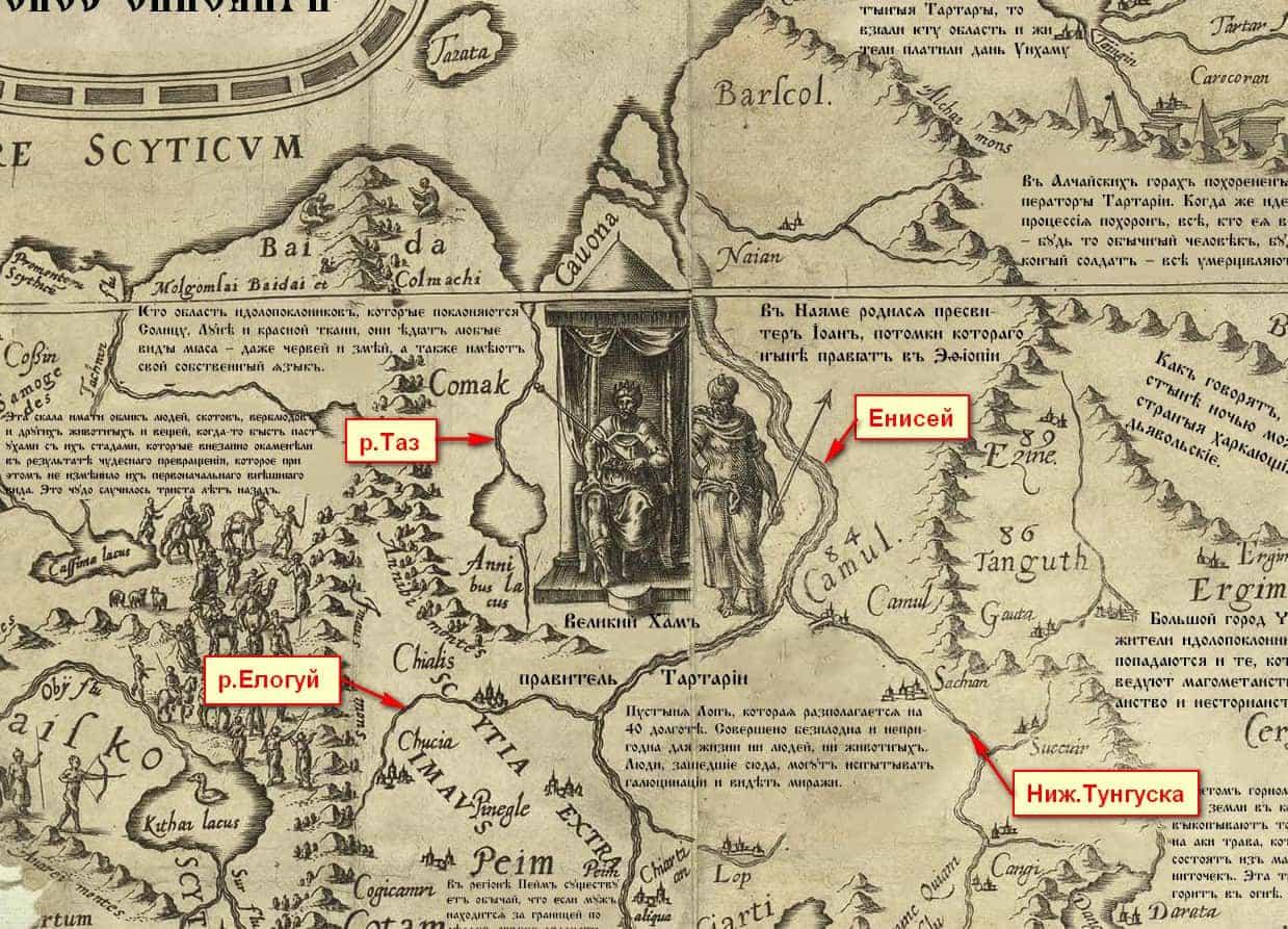 Фрагмент карты Даниеля Келлера 1590г.