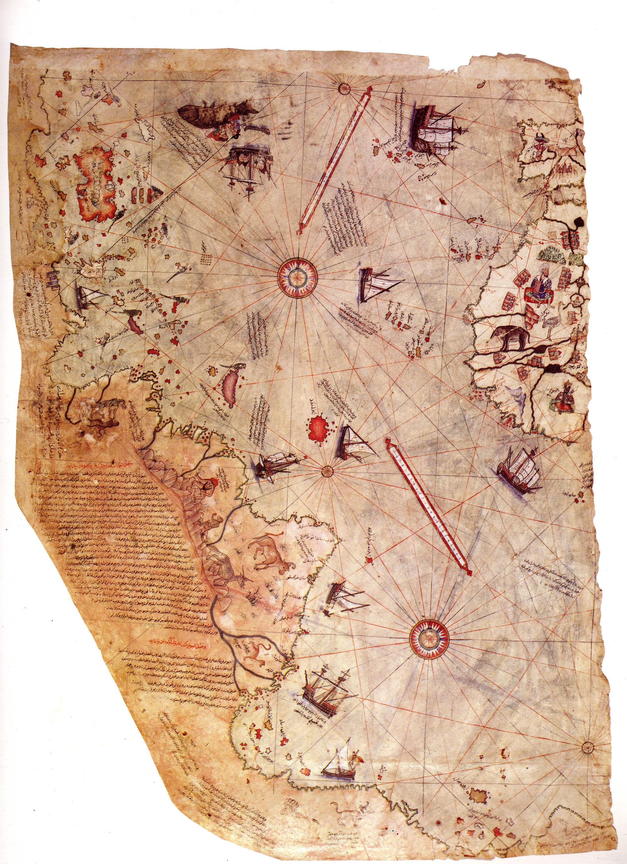 Сдвиг полюсов. Старинные карты. Карта Пири-Рейса