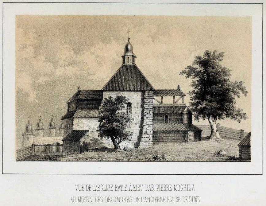церковь Дима
