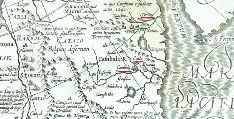 Тендук, Каиду и Камбалу на карте 1600г.
