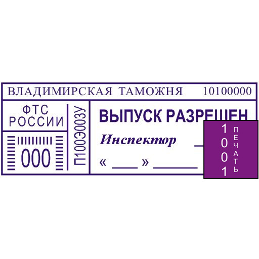 Хан Хубилай - почётный гражданин Хабаровского края kadykchanskiy