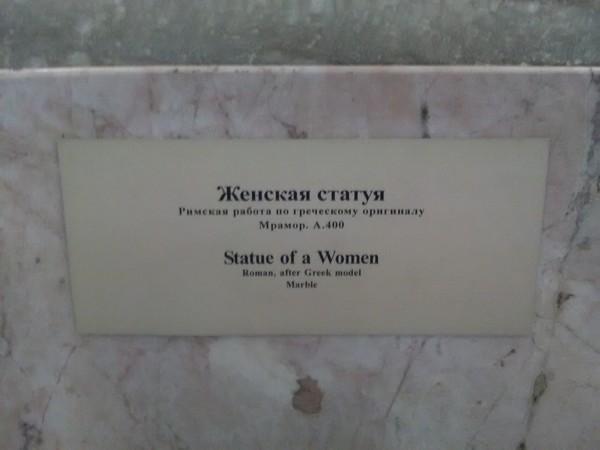 Сибвед Петербург мрамор