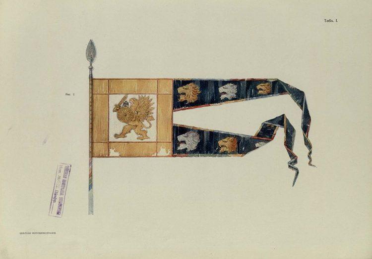 Прапор грифон