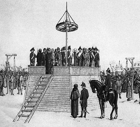 Казнь Пугачёва. Рисунок А. Болотова
