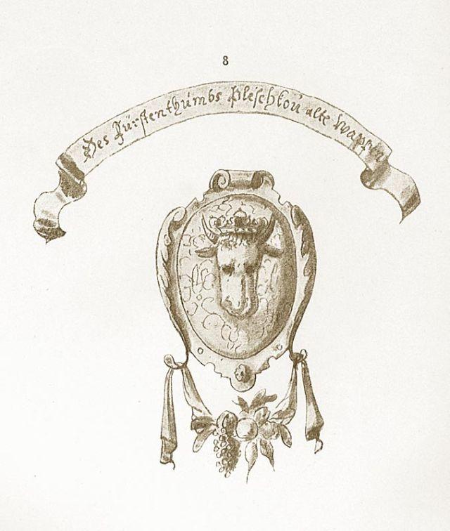 Герб Плескова с гравюры из книги С.Герберштейна