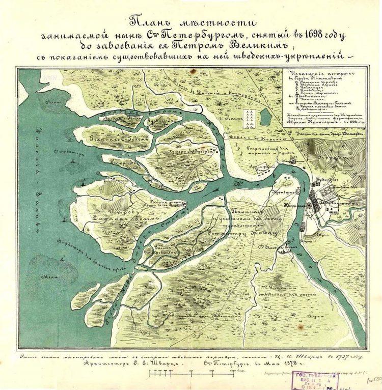 план Санкт Петербурга