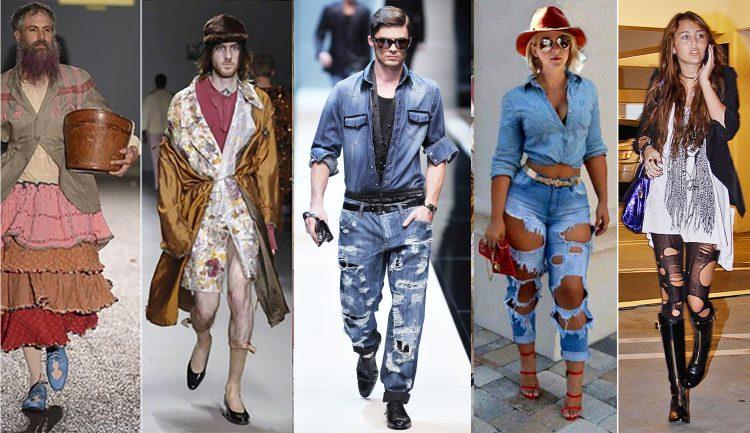 мода на нищету