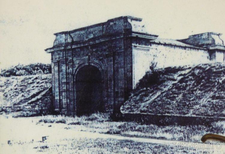 Кавказские ворота Александровской крепости