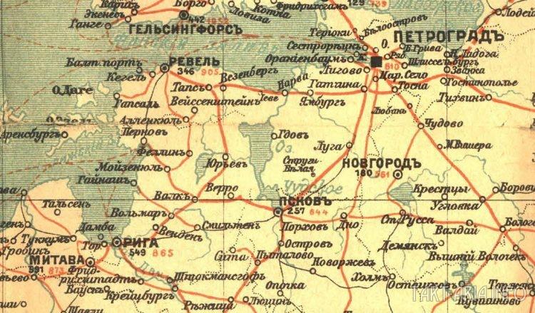 Фрагмент карты почтовых сообщений Российской империи 1917 года