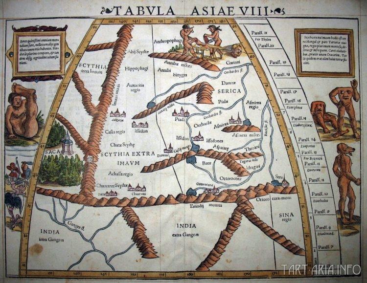 Скифия карта