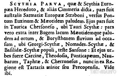Тартария - это Скифия. Часть 6 i_mar_a