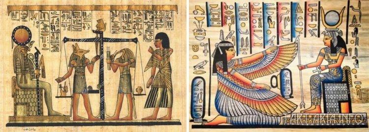 Маат Египта