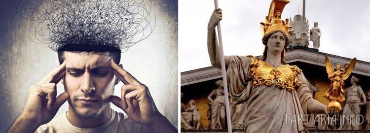 Иллюзии Афина