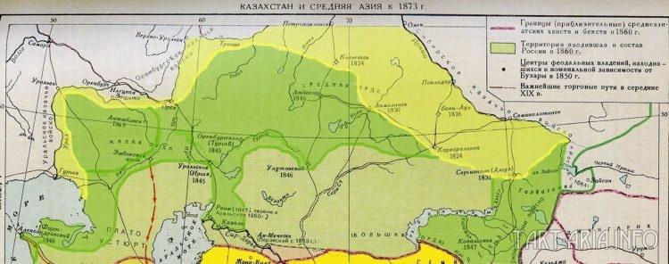 История настоящего Казахстана (продолжение) SKUNK69