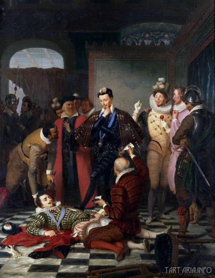 Убийство Генриха де Гиз