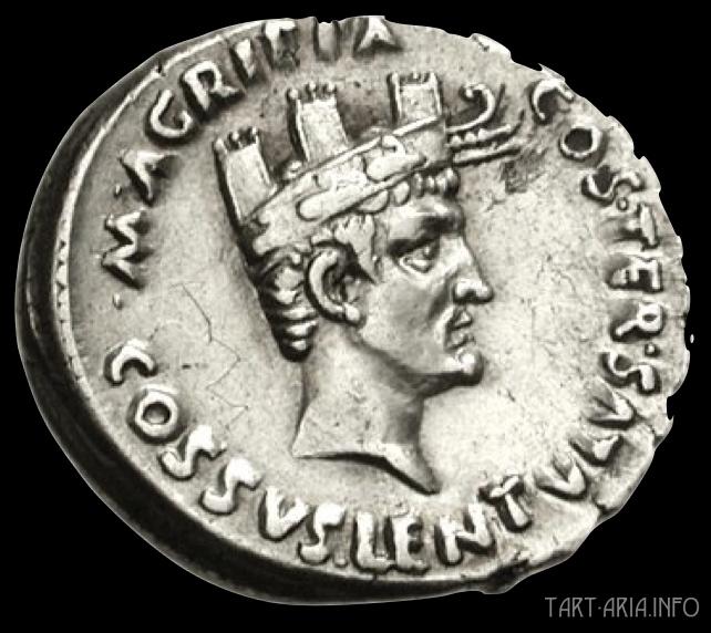крона с Агриппой