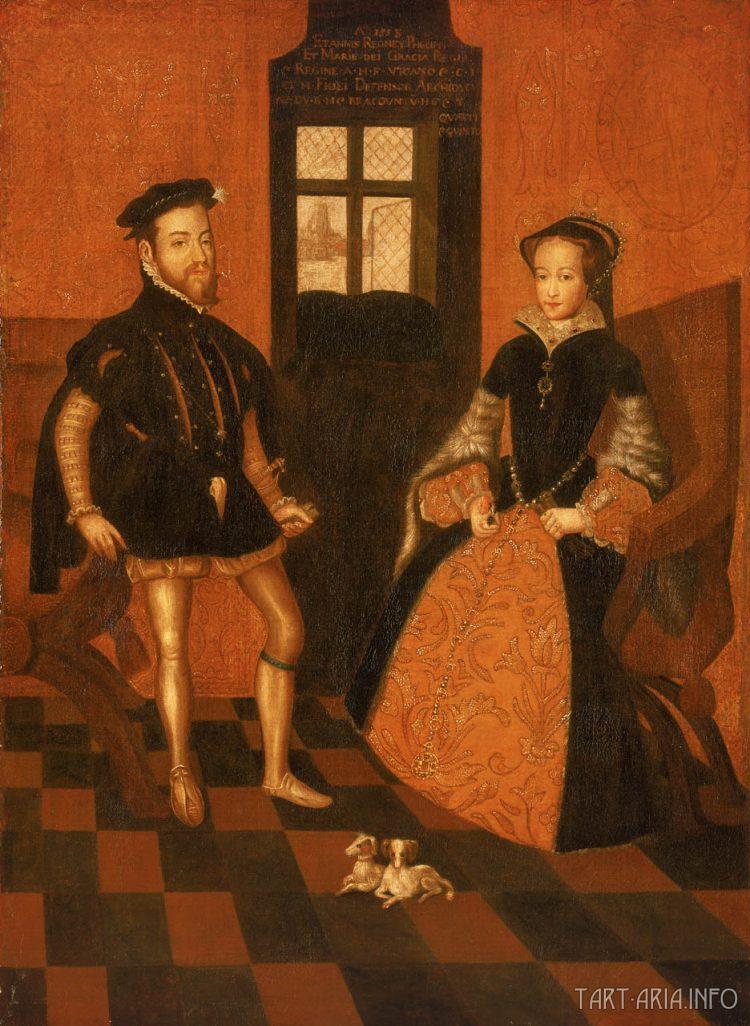 Мария и Филипп
