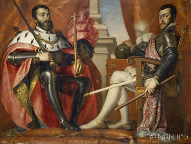 Карл и Филипп