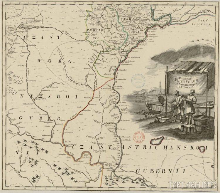 Atlas Russicus mappa una generali et undeviginti specialibus vastissimum imperium Russicum adjacentibus regionibus secundum leges geographicas