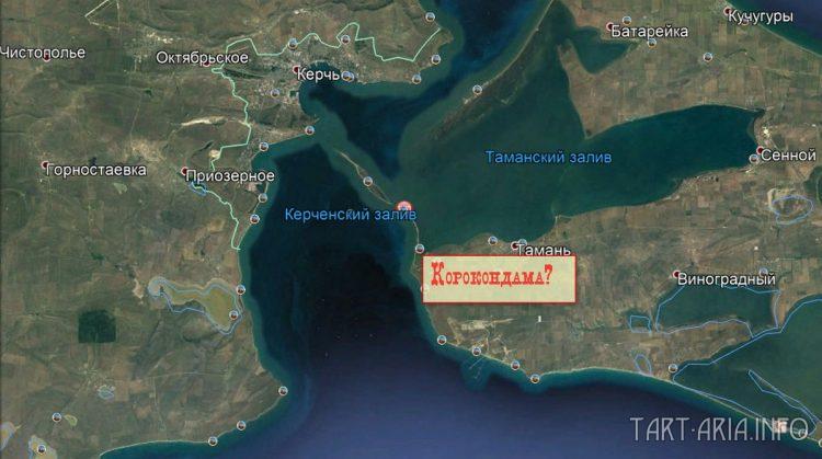 Где, где… В Корокондаме! kadykchanskiy