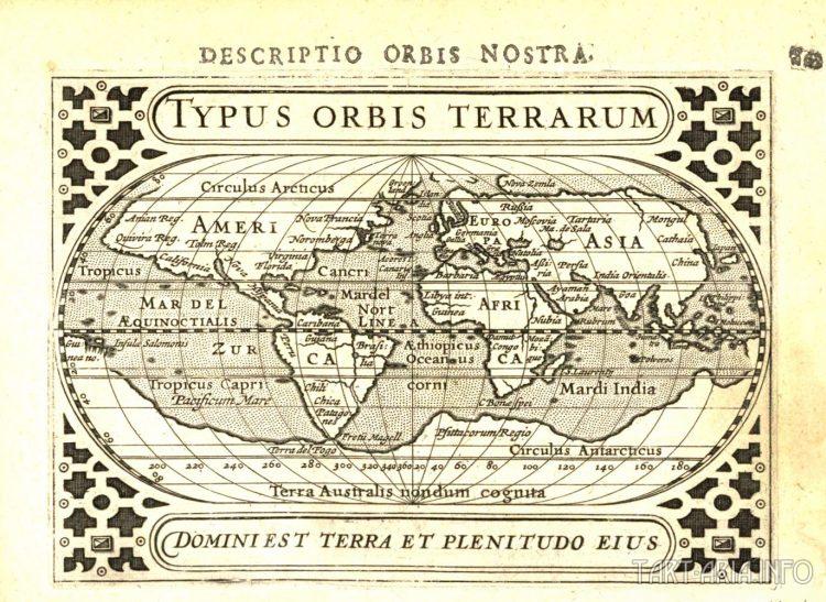 Typus Orbis Terrarium, Petrus Bertius,1616г. Источник